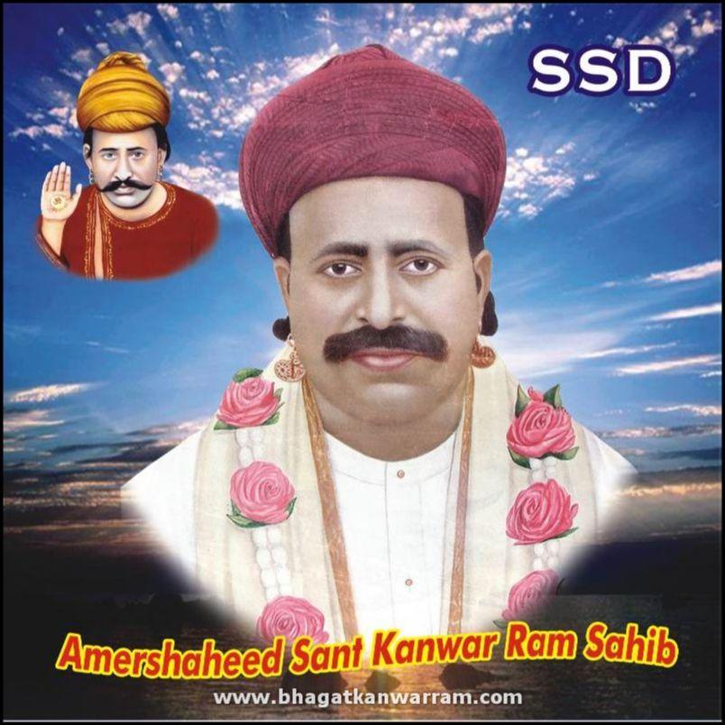 At the Feet of Master – Biography Sain Kanwarram