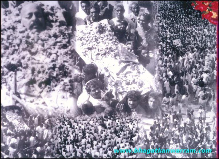 Antim Darshan Amar Shahid Bhagat Kanwarram Sahib