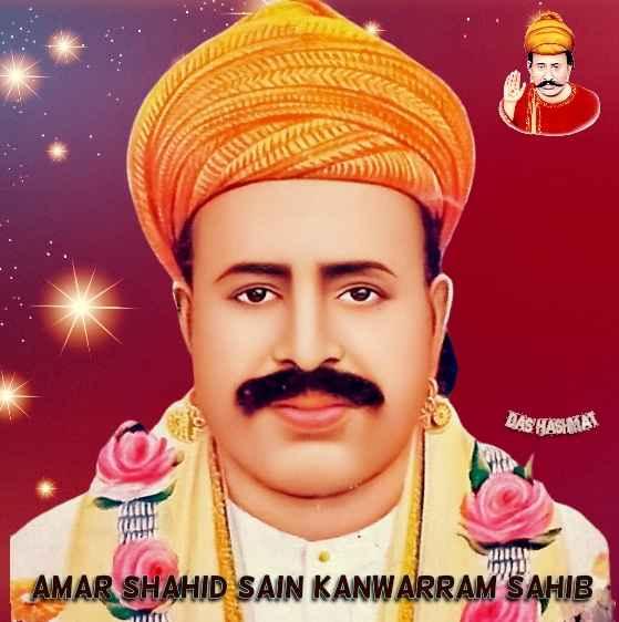 Amar Shahid Bhagat Kanwarram Sahib